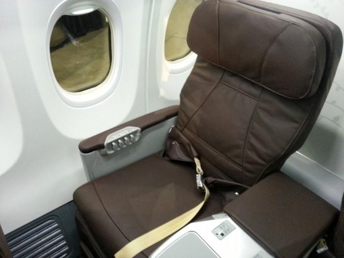 SilkAir Business Class 737