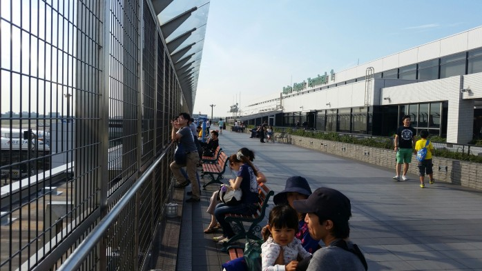 Narita Observation Deck
