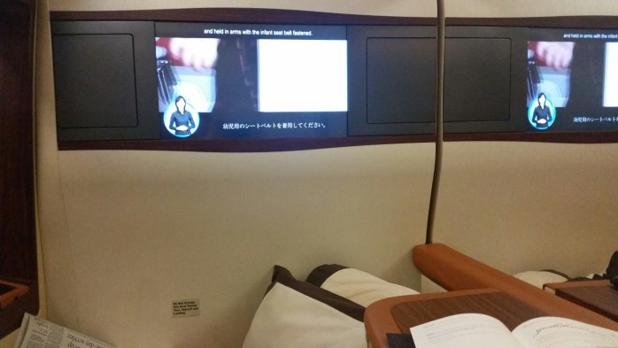 Giant TV on Singapore A380 Suites